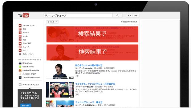 kensaku_ad